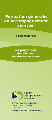 CSM_Depliant_Formation_2013